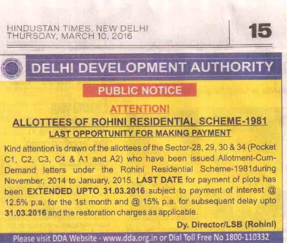 interest money in delhi