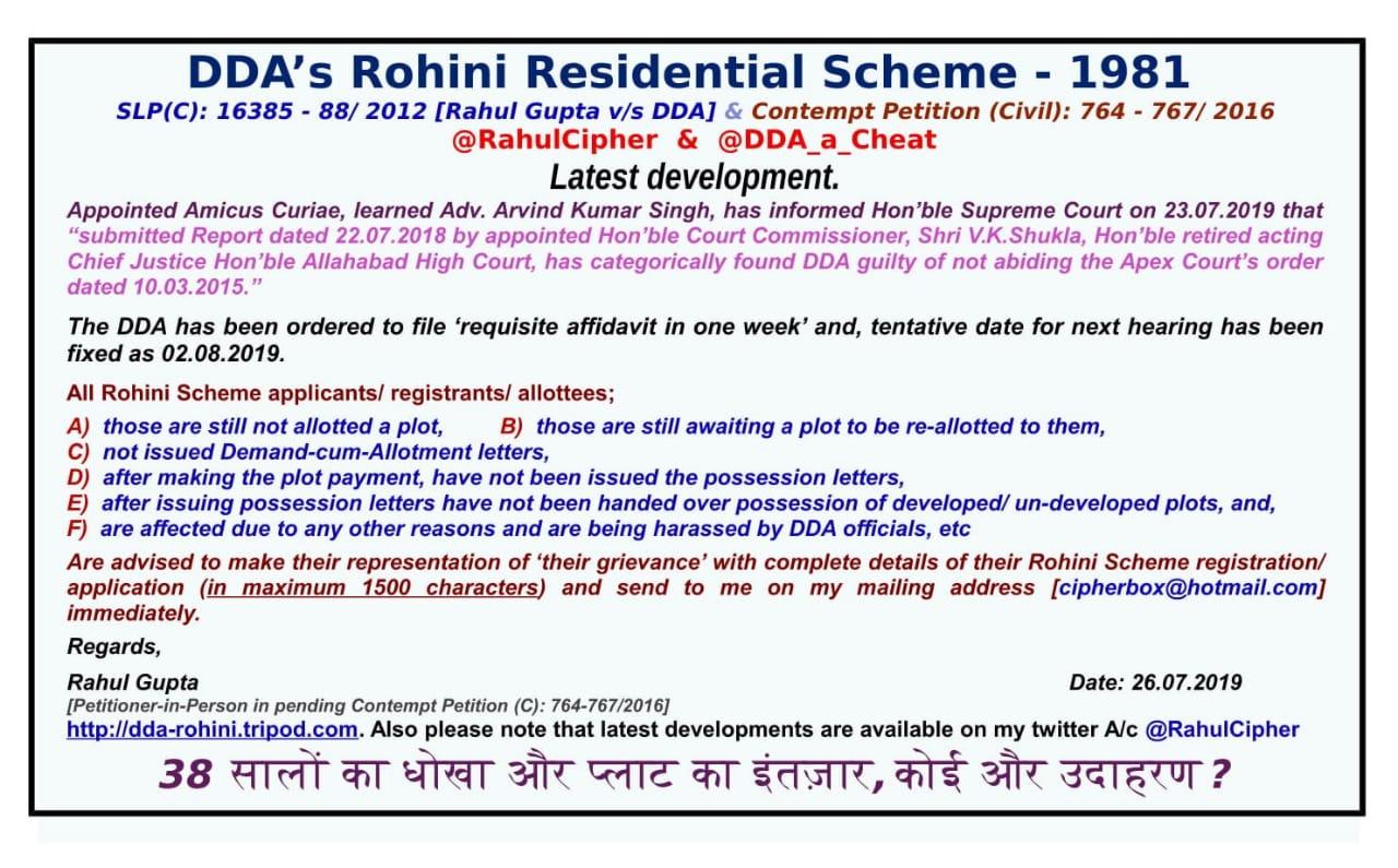 DDA-ROHINI RESIDENTIAL PLOT SCHEME 1981